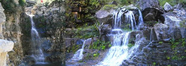 七渡孤山寨风景区~野人谷大瀑布